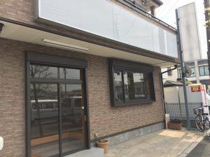 【11.88万】 東領家1丁目貸店舗・事務所【56.31平米】