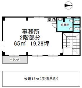 「13.5万」中青木2丁目「19.28坪」