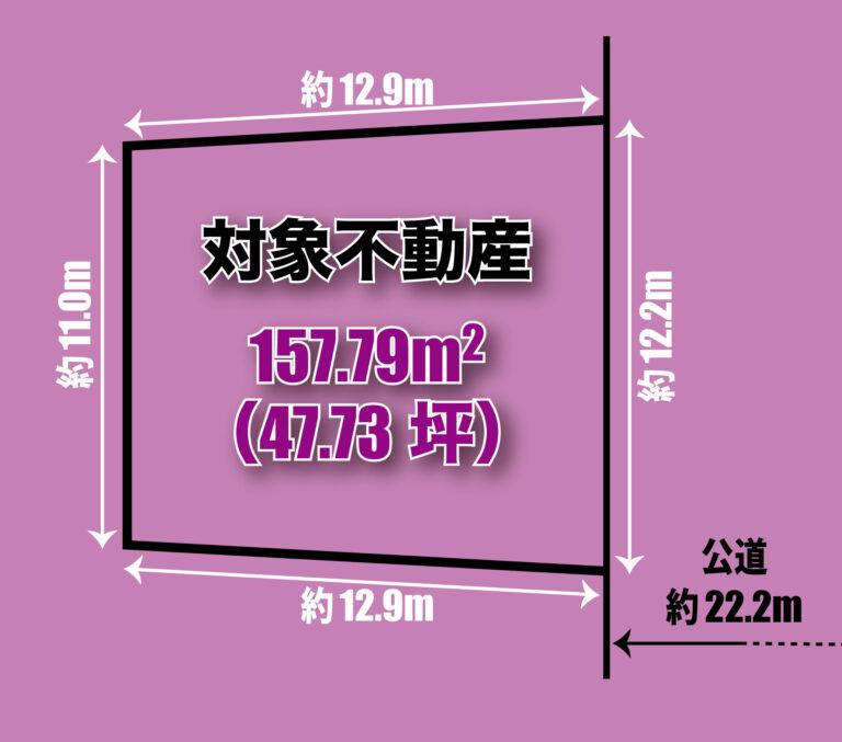 【2,800万】安行原売地【47.7坪】